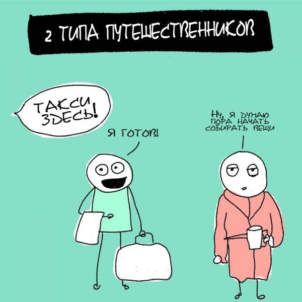 Access vseshutochkiru Смешные шутки Лучшие короткие